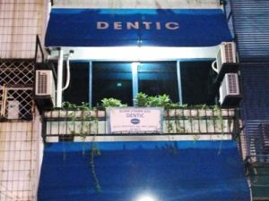 Dentic Family Dental Clinic