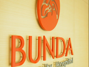 Bunda International Clinic
