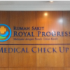 Rumah Sakit Royal Progress