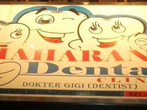 Maharani Dental Clinic