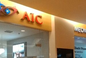 AIC Medical Clinic
